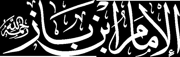 BinBaz Logo
