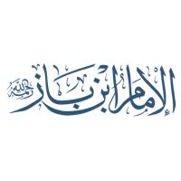 binbaz.org.sa